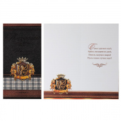 Открытка 105*210 (евро) Поздравляем! текст тисн фольг Мир открыток 2-01-10092А