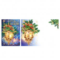 Открытка 55*79 Мини-открытка С новым годом! глянц лам Мир открыток 2-70-5308А