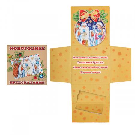 Открытка 100*100мм, текст С Новым годом! Мир открыток 3-17-5047А
