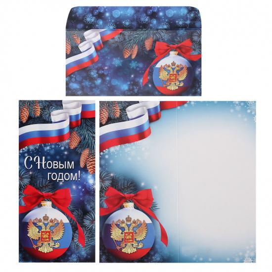 Открытка 97*204мм, символика государственная С новым годом! РФ Империя поздравлений 92,519,00