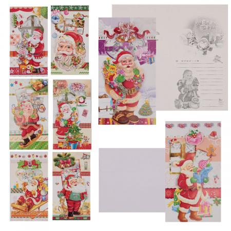 Открытка 120*215 (евро) Дед Мороз! 3D с конвертом КОКОС  Y225/S64-(01-08) ассорти 8 видов