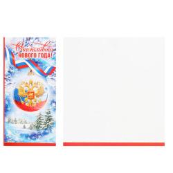 Открытка 97*204мм, тиснение фольгой, символика государственная С Новым годом! РФ Мир поздравлений 013.950