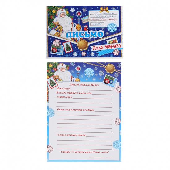 Открытка ламинация глянцевая, лакирование выборочное, блестки, текст Письмо Деду Морозу Мир открыток 2-46-5809А
