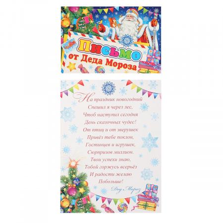 Открытка 122*188мм, ламинация глянцевая, лакирование выборочное, блестки, текст Мир открыток 2-46-5747