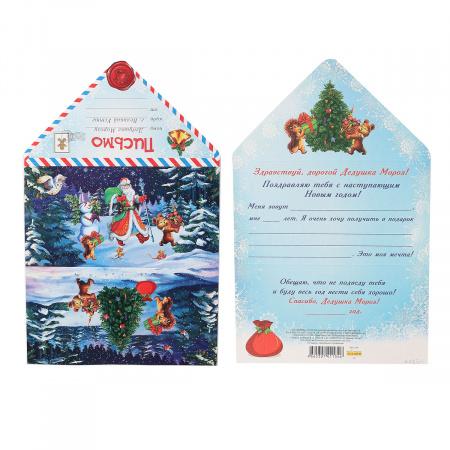 Открытка 100*190мм, лакирование выборочное, блестки, текст Дед Мороз в пути Миленд ПД-1134