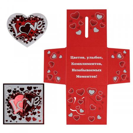 Открытка 100*100мм, тиснение фольгой, текст LOVE Мир открыток 3-17-14036А