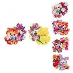 Открытка 120*120 комплект 10шт Весенние цветы текст выб лак блест Мир открыток 8-58-8001А