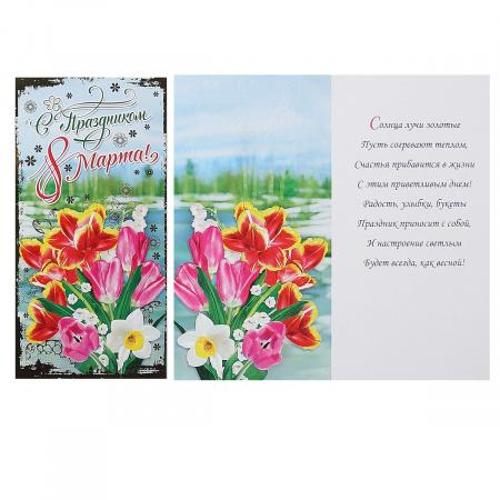 Открытка 105*210мм, тиснение конгревное, фольгой, текст С Днем Рождения! Русский дизайн