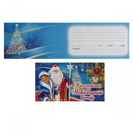 Приглашение на новогодний вечер! 70*120мм, текст, универсальный для детей Миленд 7-09-0055