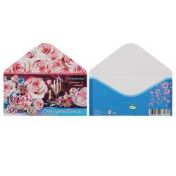 Открытка-конверт для денег 85*165 Поздравляем! пластизоль с блест Мир открыток 2-17-910А