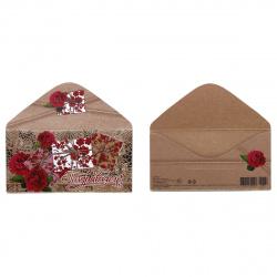 Открытка-конверт для денег 85*165 Поздравляем! текст Мир открыток 2-17-844А
