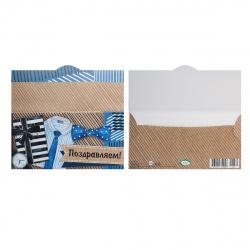Открытка-конверт для денег 85*165 Поздравляем! тисн фольг Мир открыток 2-17-870А