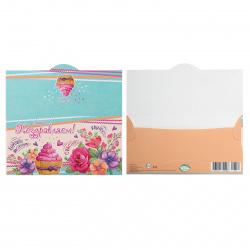 Открытка-конверт для денег 85*165 Поздравляем! глянц лам Мир открыток 4-15-635А