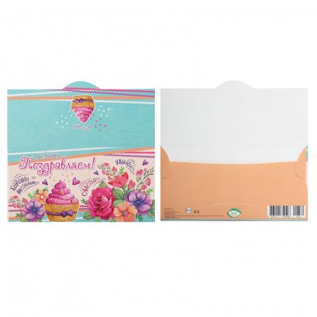 Открытка-конверт для денег 85*165 Поздравляем! глянц лам Мир открыток 4-15-870А
