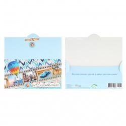 Открытка-конверт для денег 85*165 Поздравляем! текст тисн фольг Мир открыток 2-17-1009