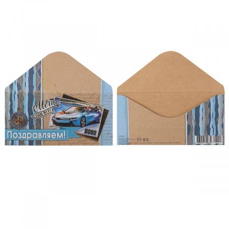 Открытка-конверт для денег 85*165 Поздравляем! крафт тисн фольг Мир открыток 2-23-022