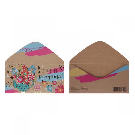 Открытка-конверт для денег 85*165мм, тиснение фольгой, текст С Днем Рождения! Мир открыток 2-23-006