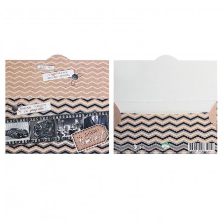 Открытка-конверт для денег 85*165 С днем рождения! текст тисн фольг Мир открыток 2-17-1028А