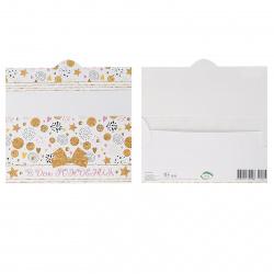 Открытка-конверт для денег 85*165 С днем рождения! текст тисн фольг Мир открыток 2-17-648А