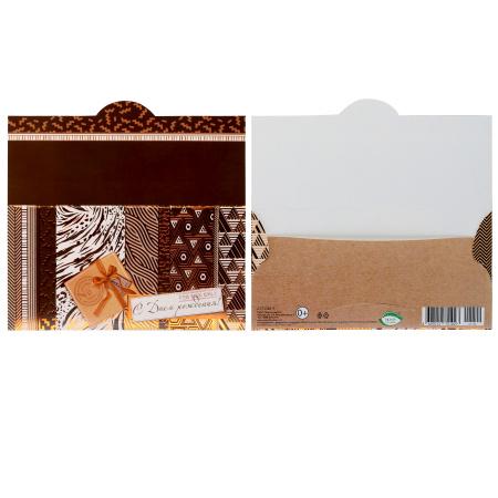 Открытка-конверт для денег 85*165 С Днем рождения! тисн фольг Мир открыток 2-17-1142А