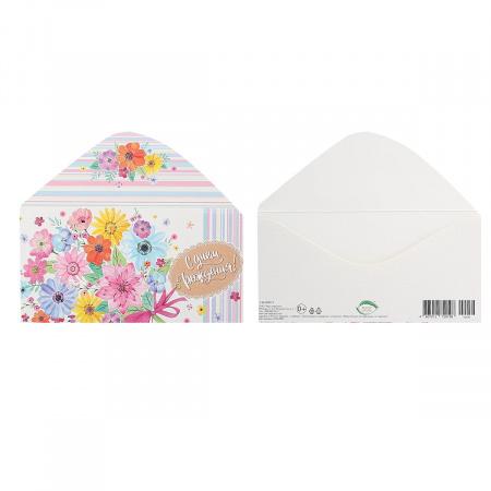 Открытка-конверт для денег 85*165 С днем рождения! выб лак блест Мир открыток 2-16-2050А