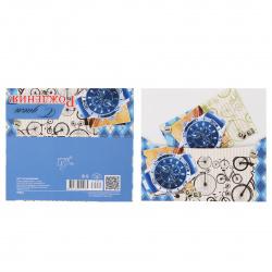 Открытка-конверт для денег 85*165 С днем рождения! тисн фольг Русский дизайн 39981