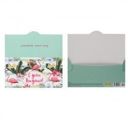 Открытка-конверт для денег 85*165 С днем рождения! Фламинго текст тисн выб лак блест Миленд 1-30-0184