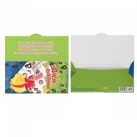 Открытка-конверт для денег 85*165 С днем рождения! текст тисн фольг Миленд 1-25-0021