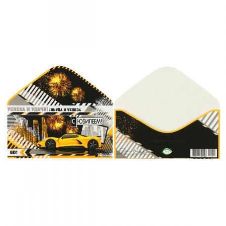Открытка-конверт для денег 85*165 С Юбилеем! выб лак блест Мир открыток 2-16-1921А