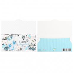 Открытка-конверт ддя денег 85*165 С днем свадьбы! выб лак блест Мир открыток 2-16-1980
