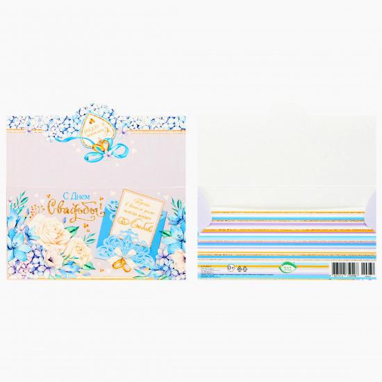 Открытка-конверт для денег 85*165мм, текст С Днем Свадьбы! Мир открыток 4-15-932А