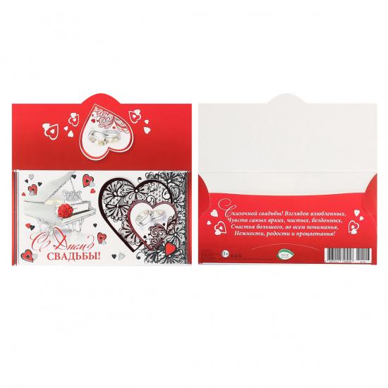Открытка-конверт для денег 85*165мм, тиснение фольгой, аппликация, текст С Днем Свадьбы! Мир открыток 4-17-106