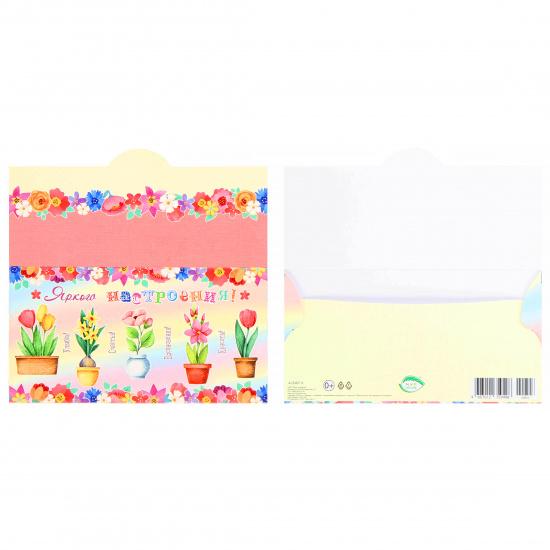 Открытка-конверт для денег 85*165мм, ламинация глянцевая Без названия Мир открыток 4-15-827А
