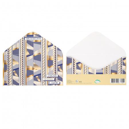 Открытка-конверт для денег 85*165мм, лакирование выборочное, тиснение конгревное, текст Без названия Мир открыток 2-16-2074А
