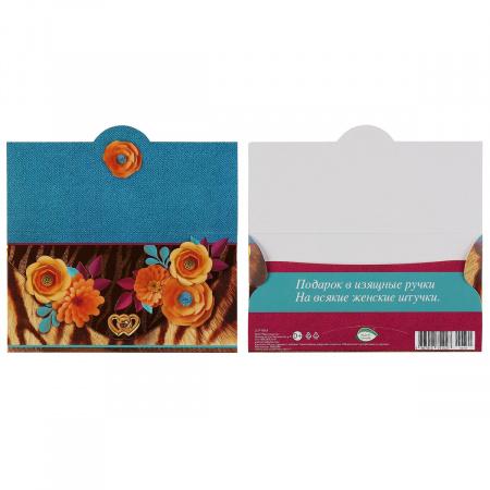 Открытка-конверт для денег 85*165мм, тиснение фольгой, текст Без названия Мир открыток 2-17-741