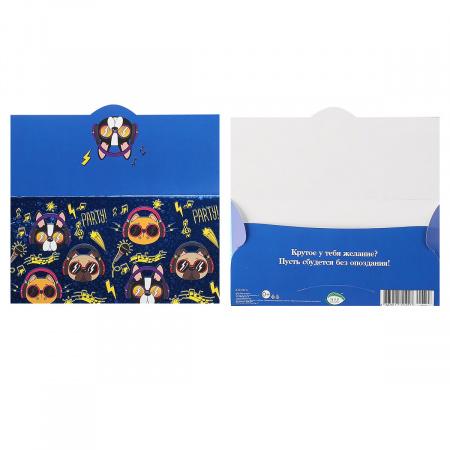 Открытка-конверт для денег 85*165 Без названия текст тисн фольг Мир открыток 2-17-747А