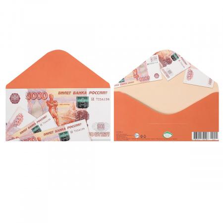 Открытка-конверт для денег 85*165 5000 рублей выб лак блест Мир открыток 2-16-1942