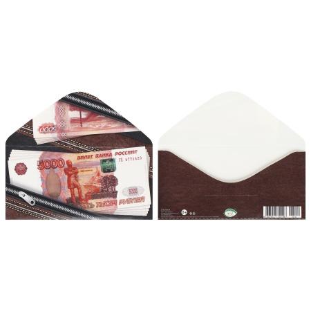 Открытка-конверт для денег 85*165 2000 рублей Мир открыток 4-15-741А