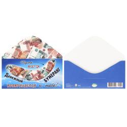 Открытка-конверт для денег 85*165 Сберегательная книжка Мир открыток 1-05-0180