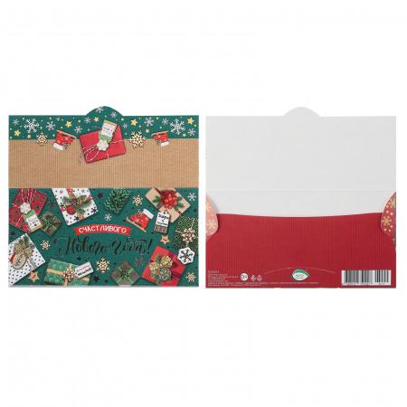 Открытка-конверт для денег 85*165 С Новым годом! текст глянц лам Миленд 1-10-0084