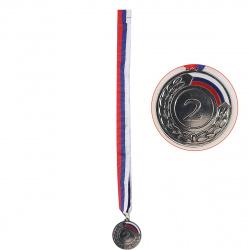 Медаль d-5см 2 место цвет серебро с лентой триколор КОКОС 180495/Y540_1/2