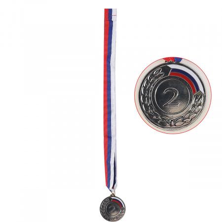 Медаль 2 место с лентой, 50мм, металл, серебро, Триколор КОКОС 180495-Y540_1-2