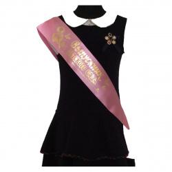 Лента Выпускник детского сада атлас розовая Миленд ЛП-2150