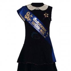 Лента Выпускник детского сада атлас синяя Миленд ЛП-2153