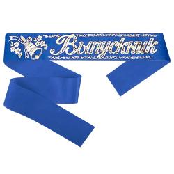 Лента Выпускник атлас синяя Миленд ЛП-5408