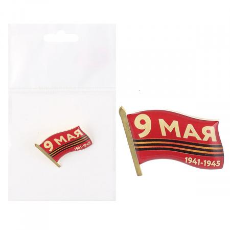 Значок Флаг 9-е мая металл Миленд ЗН-4558