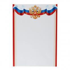 Грамота с Рос симв А4 мелов бумага Мир открыток 9-19-384А