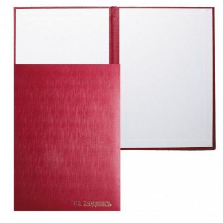 Папка адресная фольгой, А4, бумвинил, цвет бордовый На подпись Имидж ПБ4013-210/209