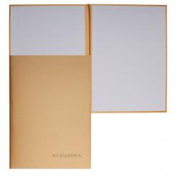 Папка адресная На подпись А4 балакрон атлас Имидж 4013-171 золото