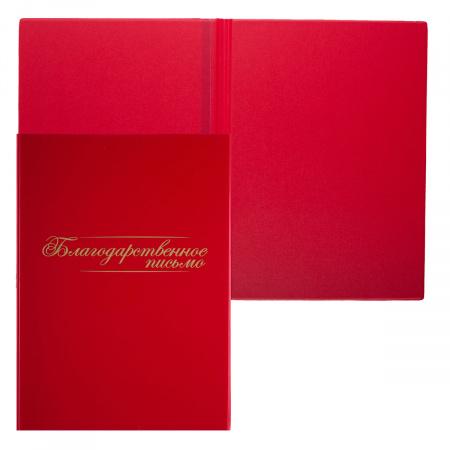 Папка адресная фольгой, А4, ПВХ, цвет красный Благодарственное письмо ДПС 2032.Б-1002